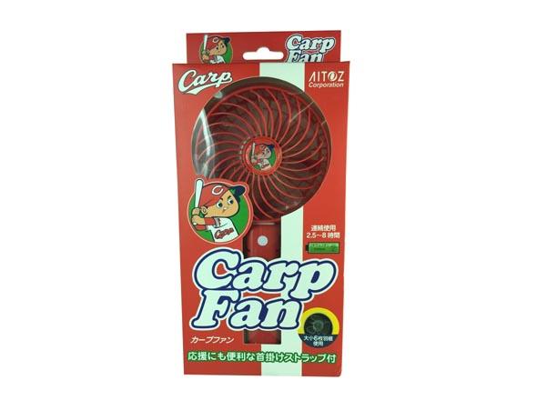 カープファン CP310R