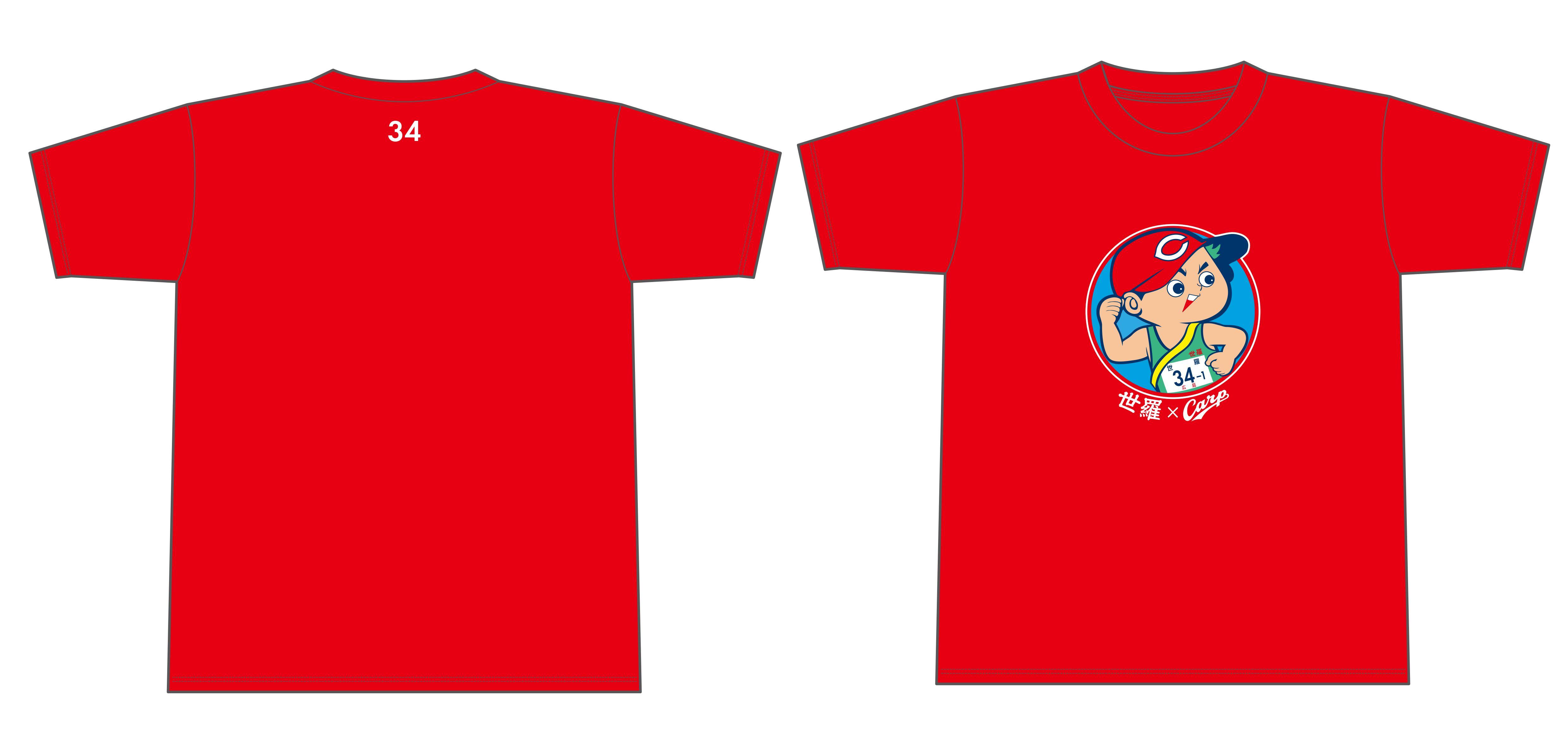 世羅×carpコラボTシャツ 子ども用