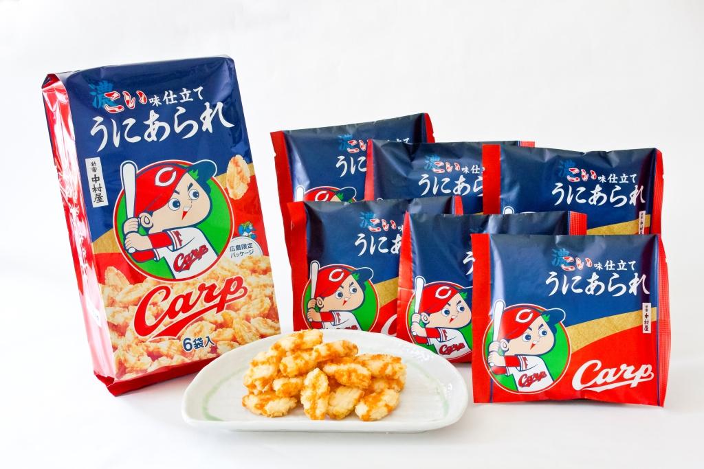 広島東洋カープ「こい味仕立て うにあられ 6袋入」