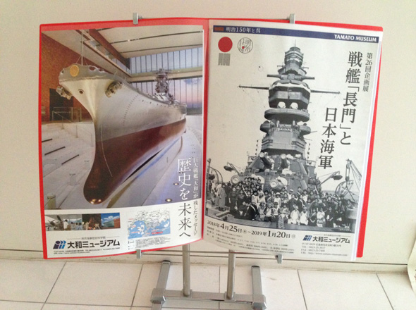 特大 カープB2ポスターファイル