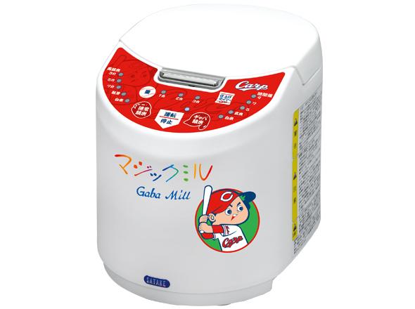 ギャバ生成機能付き 家庭用精米機 マジックミル ギャバミル (限定カープモデル)