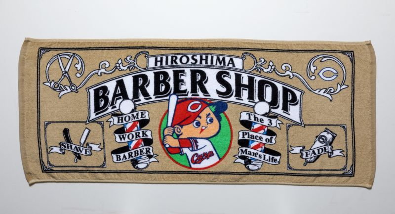☆カープ公認CARP×HIROSHIMA BAR BER SHOPコラボタオル【850mm×340m