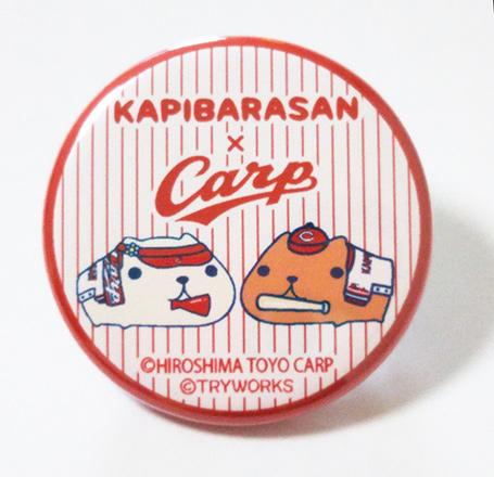 カープ×カピバラさん 缶バッジ(しましま)