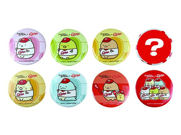 広島東洋カープ×すみっコぐらし  缶バッジコレクション2
