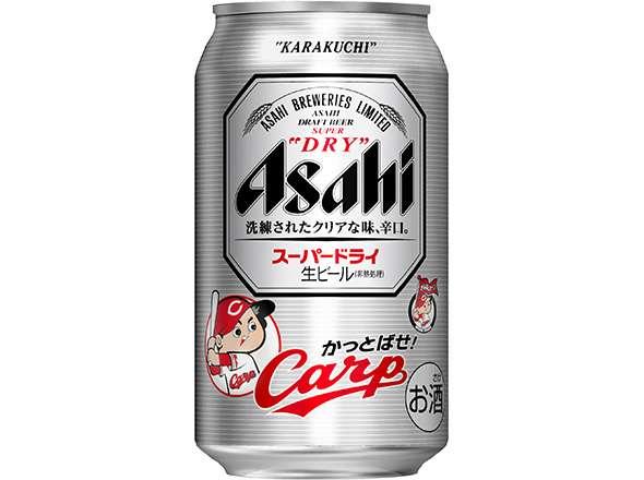 アサヒスーパードライ「がんばれ広島東洋カープ缶」