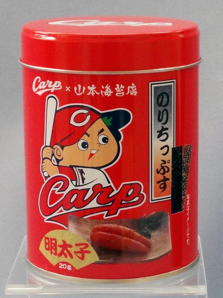広島カープ海苔ちっぷす明太子