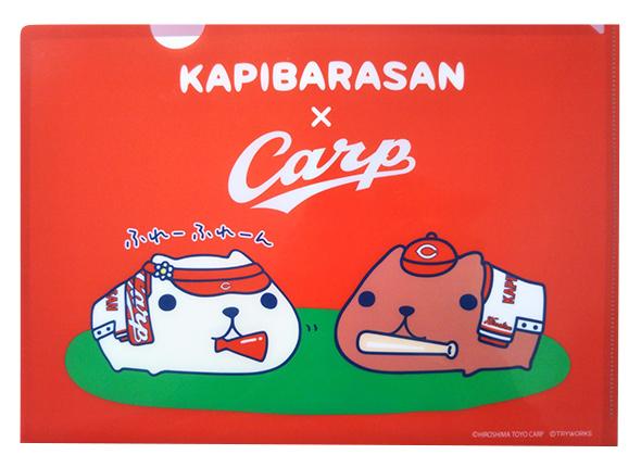 カープ×カピバラさん クリアファイル(レッド)