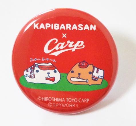 カープ×カピバラさん 缶バッジ(レッド)