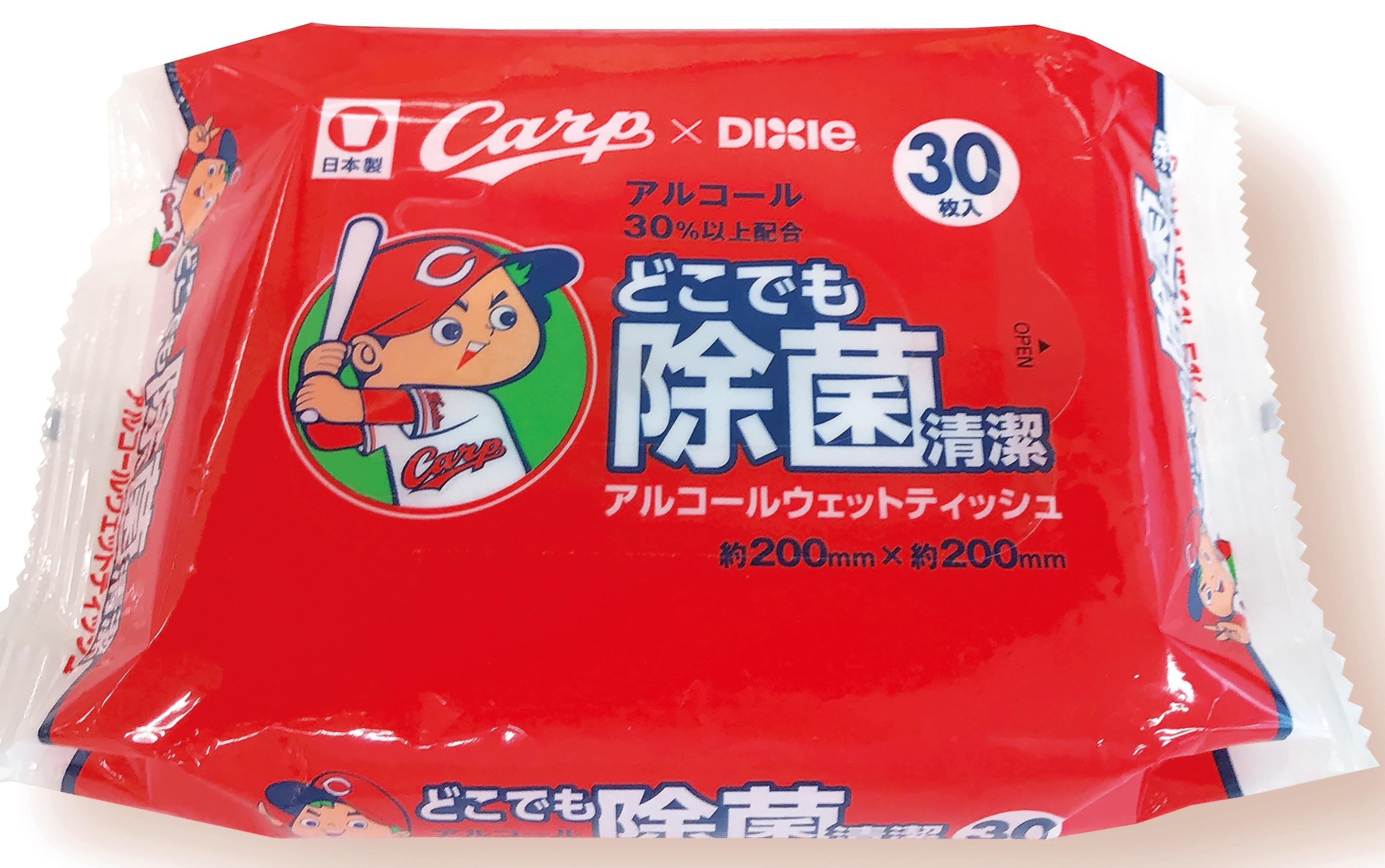 広島カープどこでも除菌アルコールウェットティッシュ30枚入り