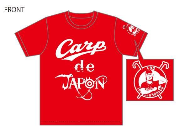 広島東洋カープ×内藤哲也 Carp de JAPON Tシャツ(レッド)