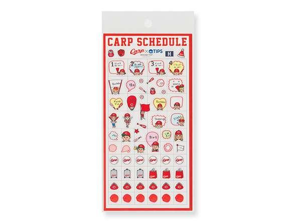 CARP×TIPS - スケジュールシール